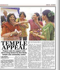 Temple appeal